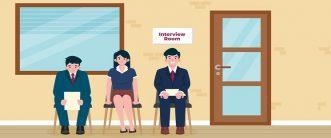 فرم مصاحبه استخدامی چیست؟